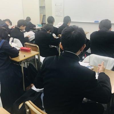 二見中学校学年末テスト3日目!!!の記事に添付されている画像