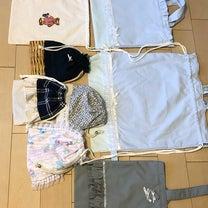 次男・高校合格!と、ハンドメイド☆娘の入学グッズの記事に添付されている画像