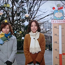 武田訓佳ちゃんのデコ予報の記事に添付されている画像