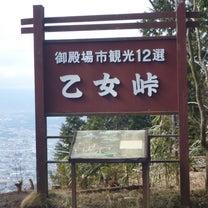 乙女峠の廃墟【乙女茶屋】の記事に添付されている画像