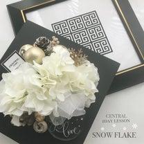 〈お花*生徒さま作品〉SNOW FLAKE/CENTRAL 1day lessoの記事に添付されている画像