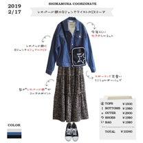 しまむら一か月着回しコーデ♡レオパード柄マキシスカート×GジャンでテイストMIXの記事に添付されている画像