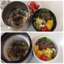 2/22~☆牛肉みぞれ煮☆~高1中1のお弁当の記事に添付されている画像