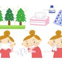 【教室】リンパ de 花粉に負けない教室開催!!の記事に添付されている画像