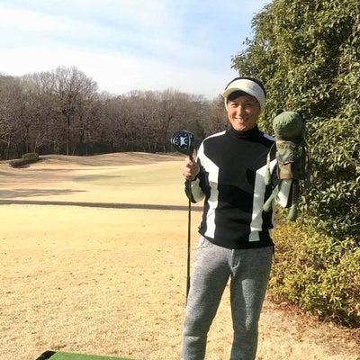 課題の多い、昭和の森。の記事に添付されている画像