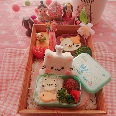 ねこちゃんシェフでミニ弁当のお弁当〖おままごと弁当*ねこちゃんシェフ〗の記事に添付されている画像