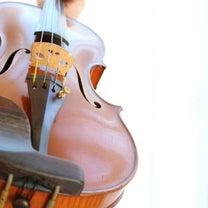 【大人がバイオリンを始める魅力】②どこでも気軽に出来る♪の記事に添付されている画像