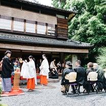 日本庭園で神前式の記事に添付されている画像