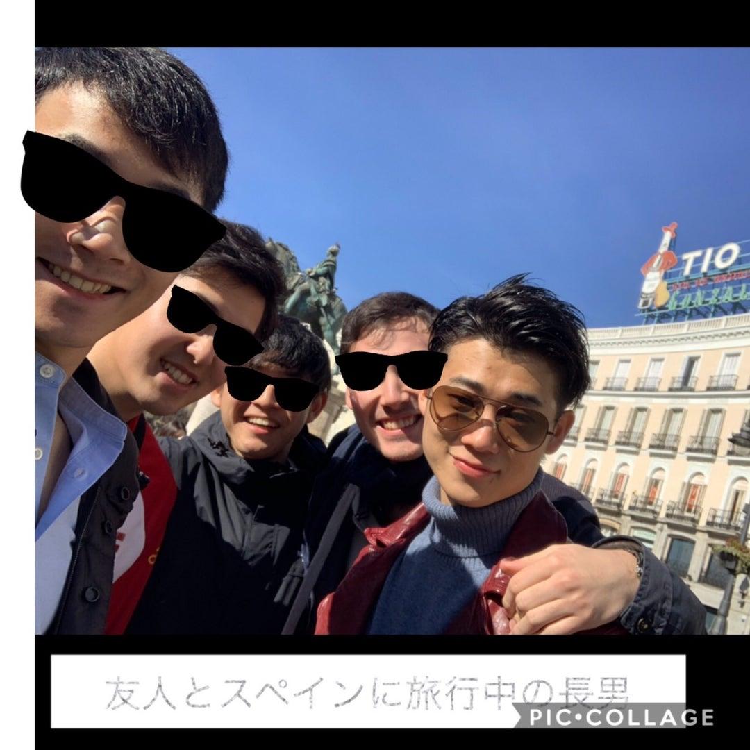 三浦 カズ 息子 グラン メゾン
