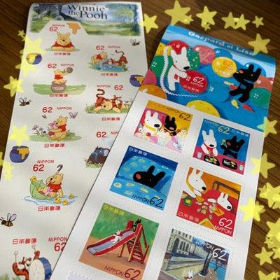 フリマアプリ 【ラクマ】 で切手とハガキを安く購入!の記事に添付されている画像