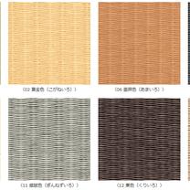福岡遠征【クロス・床・畳】の記事に添付されている画像