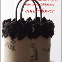 ニャンコリボントートバッグの記事に添付されている画像