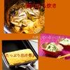 4月(レパートリーup)もっともっと和食 日程の画像