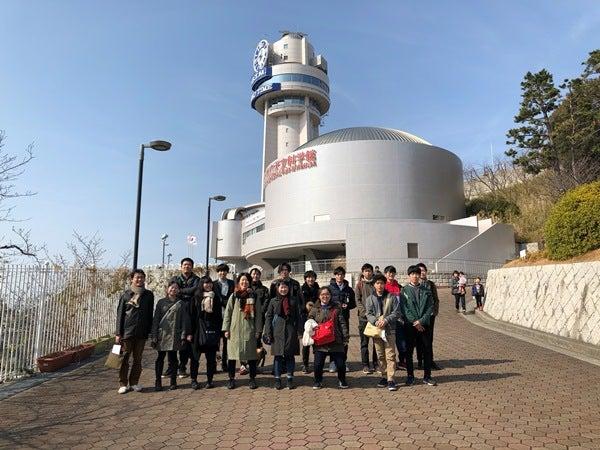 いざ!日本標準時 東経135°の街へ!! | 『時計の学校』ブログ