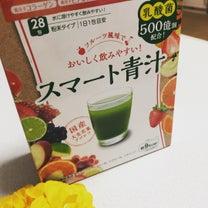 スマート青汁レビュー♡の記事に添付されている画像