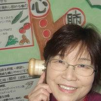 ほ~~っ  あったまろ==^^     宍粟/姫路/不妊/漢方の記事に添付されている画像