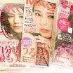 今日発売‼︎ 美容雑誌4冊ゲット⭐︎
