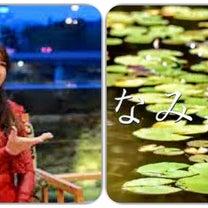 『なみだの池』MV♪&安武優治バンド♪の記事に添付されている画像