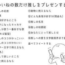 画像から自担を語る2♡駿佑くんの記事に添付されている画像