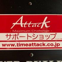 Attackの記事に添付されている画像