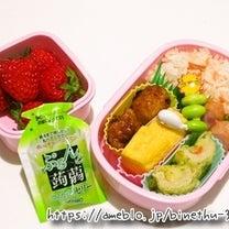 今日の幼稚園弁当とお弁当のあれこれ(5歳6ヶ月)の記事に添付されている画像