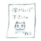 今日は猫の日本日限定の猫プレゼントの記事より