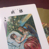 angel message「直感(ひらめき)」の記事に添付されている画像