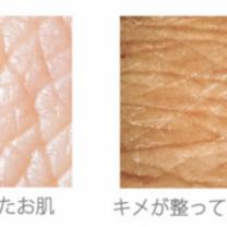 あなたのクレンジング、大丈夫ですか?!キレイ肌の分かれ道!の記事に添付されている画像