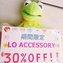 KIDS店★LOアクセサリー30%OFFSALEスタート♪♪の記事に添付されている画像