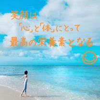 笑うことで起こる2箇所の変化【明日2/23(土)宝塚·朝·ビューティー】の記事に添付されている画像