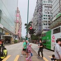 2019年2月香港旅行③康達足療美容中心~恐怖の記事に添付されている画像