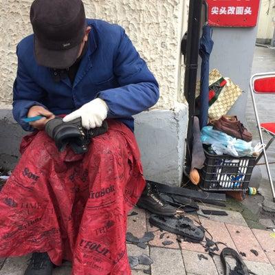 上海2129日目 靴底の修理屋さんの記事に添付されている画像
