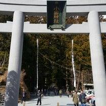 静岡の旅‼の記事に添付されている画像