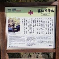 続・鎌倉遠足。の記事に添付されている画像