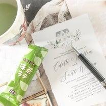 【生後1ヶ月10日】抹茶もち風味抹茶ラテの記事に添付されている画像