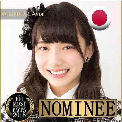 アジアで最も美しい顔 いいね♡&コメントのお願いの記事に添付されている画像