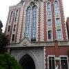 慶應義塾大学 国際カンファレンス/インバウンド向けケータリングサービスの画像
