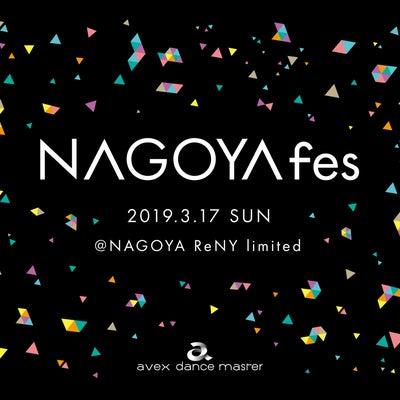 【お知らせ】NAGOYA fes前売りチケット発売開始!の記事に添付されている画像