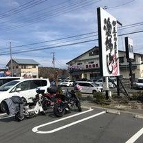 虎舞竜 キャブ 下田 伊東  熱海 ツーリングの記事に添付されている画像