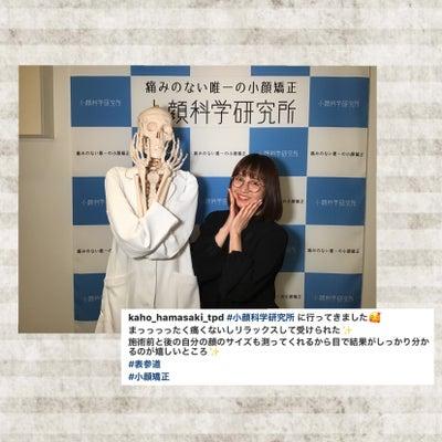 浜崎香帆さんの記事に添付されている画像