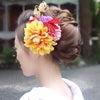結婚式出張ヘアメイクBlog/色打ち掛けの和装洋髪の画像