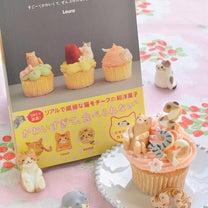 猫スイーツレシピ本、発売です!の記事に添付されている画像