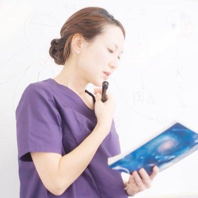 不妊鍼灸、やるけど辞めます。の記事に添付されている画像