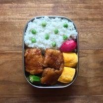 豆ご飯&鶏の照り焼き弁当⸜( ˙▿˙ )⸝の記事に添付されている画像