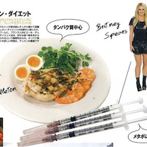 話題の短期集中HCGダイエットキャンペーン!の記事に添付されている画像