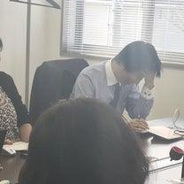 相続手続支援センター静岡の月イチ会議にお邪魔してみました♪の記事に添付されている画像