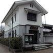 2月20日の教法院(京都市)と2月16日参拝の見開き御首題と御朱印
