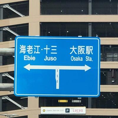 大阪‼️の記事に添付されている画像