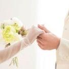 〜結婚への近道が結婚相談所にある理由〜の記事より