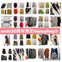 Undo20周年記念第2弾!販売します!の記事に添付されている画像